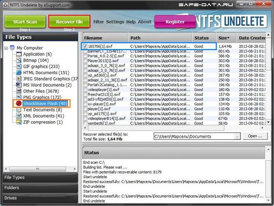 Скриншот программы ntfs undelete