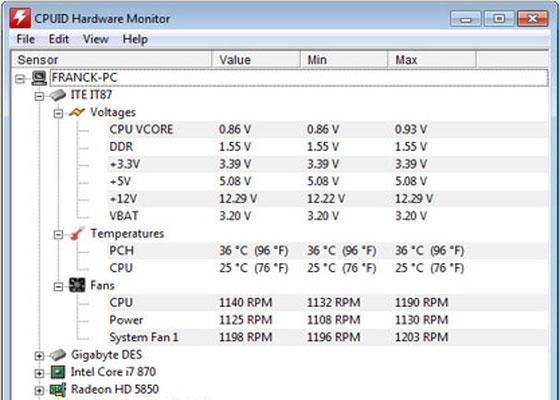 Скриншот программы hwmonitor