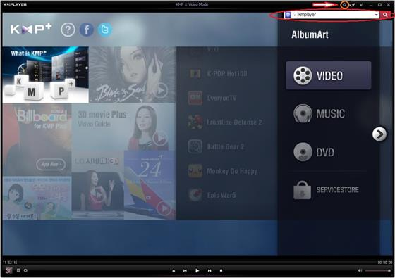 Скриншот программы kmplayer plus