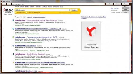 Скриншот программы nuke browser