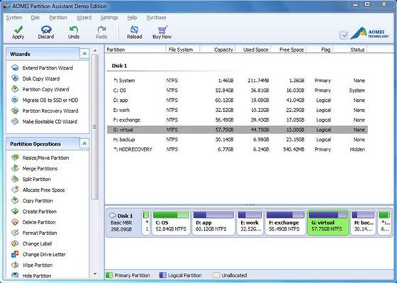 Скриншот программы aomei partition assistant