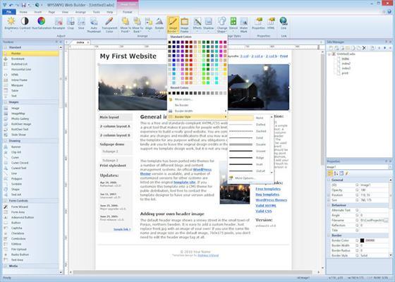 Скриншот программы wysiwyg web builder