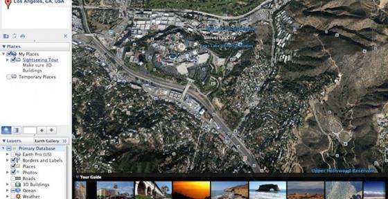 Скриншот программы google earth pro