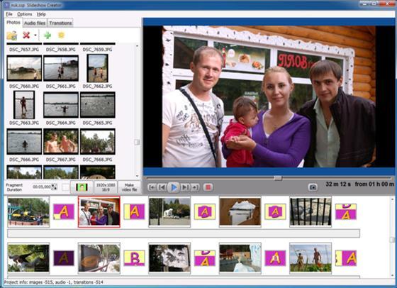 Скриншот программы bolide slideshow creator