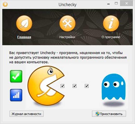 Скриншот программы unchecky