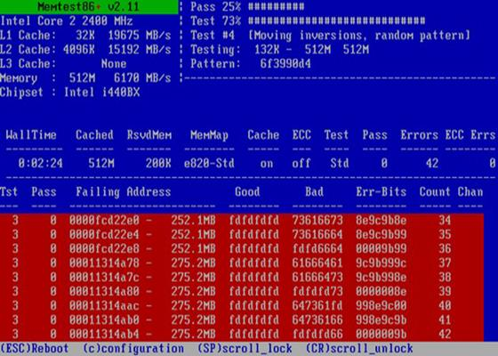 Скриншот программы memtest