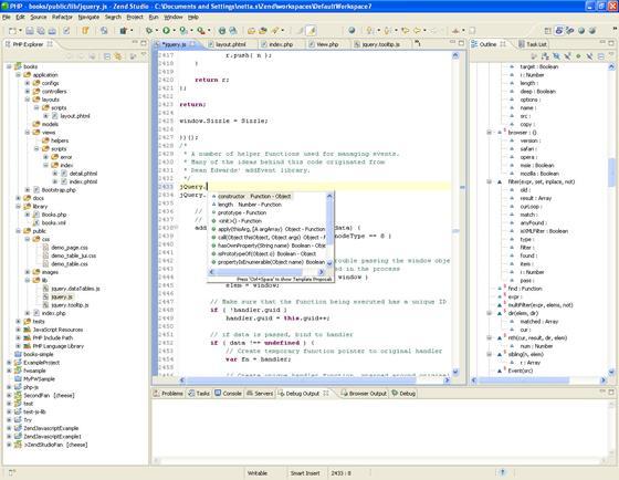 Скриншот программы zend studio