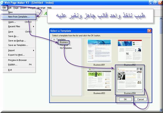 Скриншот программы web page maker
