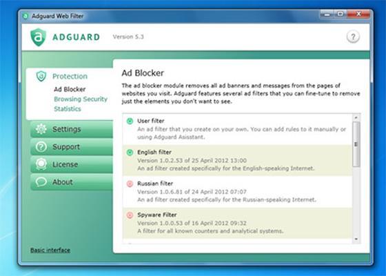 Скриншот программы adguard