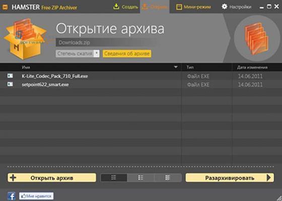 Скриншот программы hamster free zip archiver для windows 10