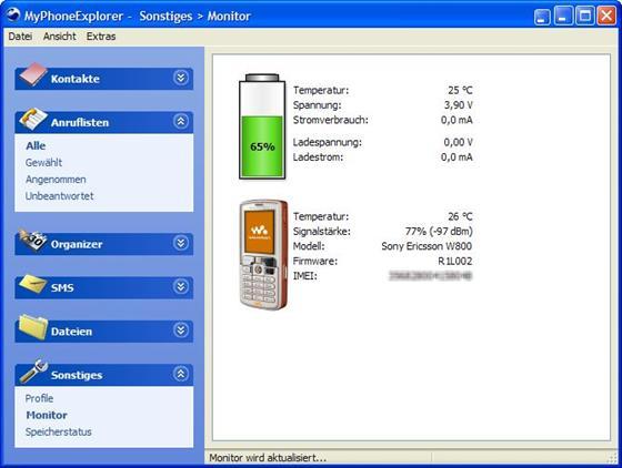 Скриншот программы myphoneexplorer