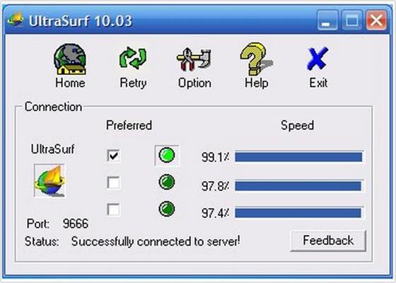Скриншот программы ultrasurf