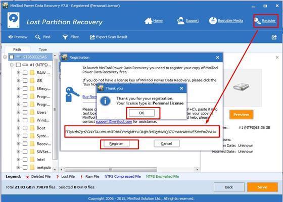 Скриншот программы minitool power data recovery