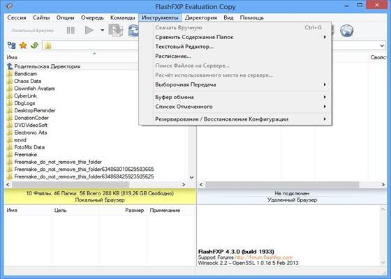 Скриншот программы flashfxp