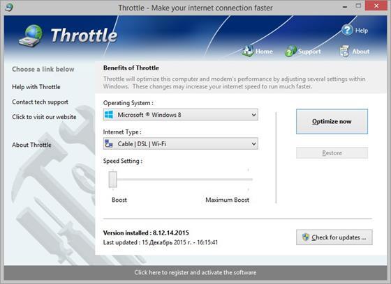 Скриншот программы throttle