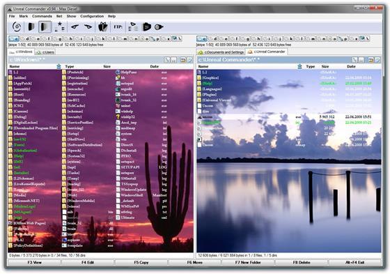 Скриншот программы unreal commander