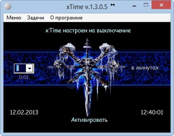 Скриншот программы xtime