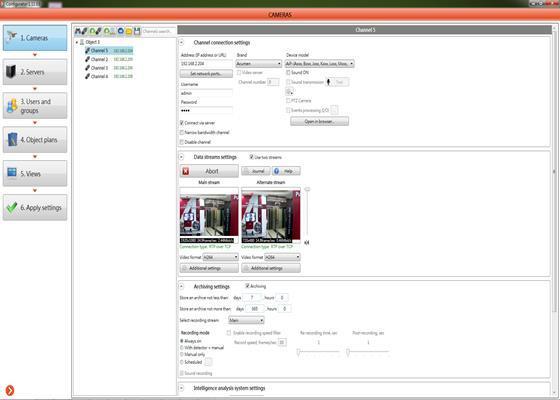 Скриншот программы macroscop