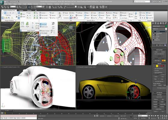 Скриншот программы 3d studio max