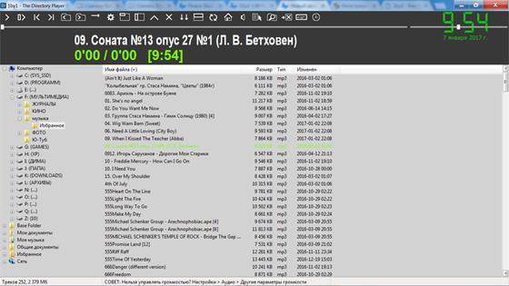 Скриншот программы 1by1