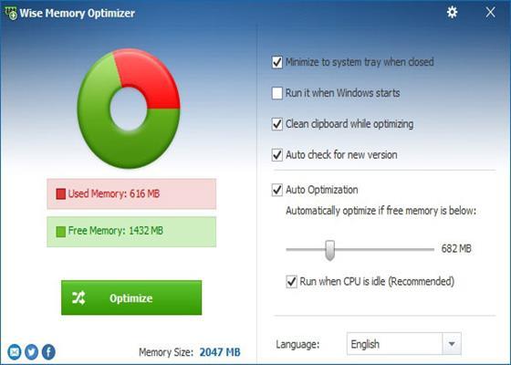 Скриншот программы wise memory optimizer