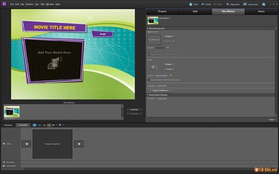 Скриншот программы adobe premiere elements