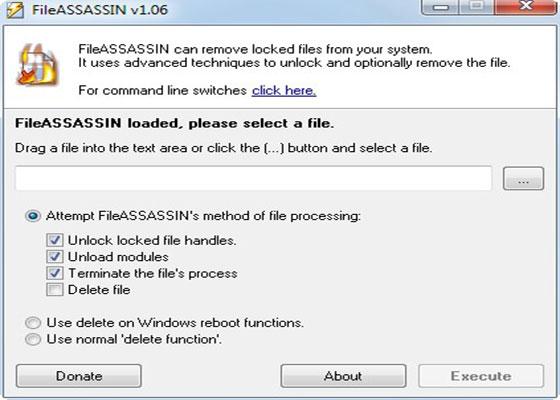 Скриншот программы fileassassin