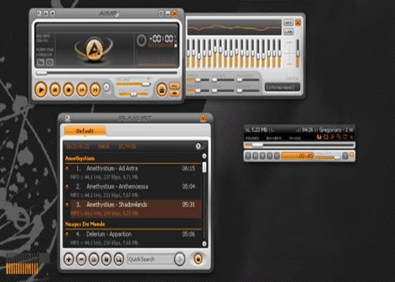 Скриншот программы aimp