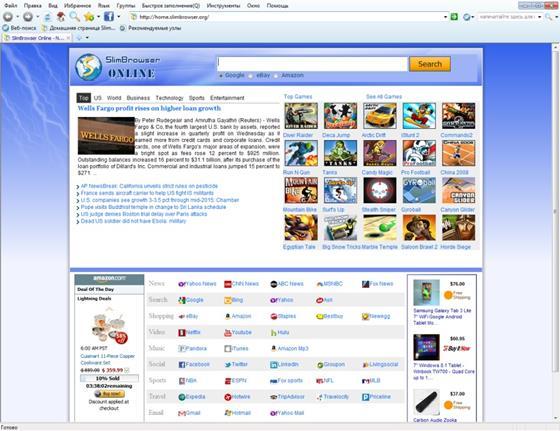 Скриншот программы slimbrowser