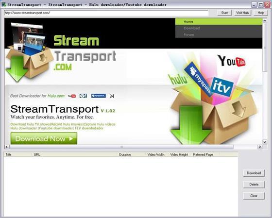 Скриншот программы streamtransport