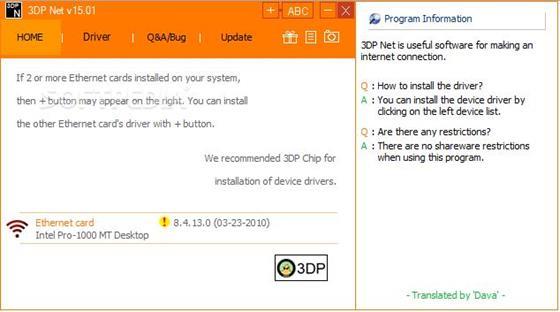Скриншот программы 3dp net