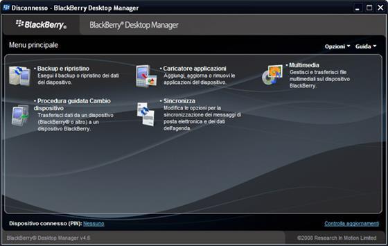 Скриншот программы blackberry desktop manager