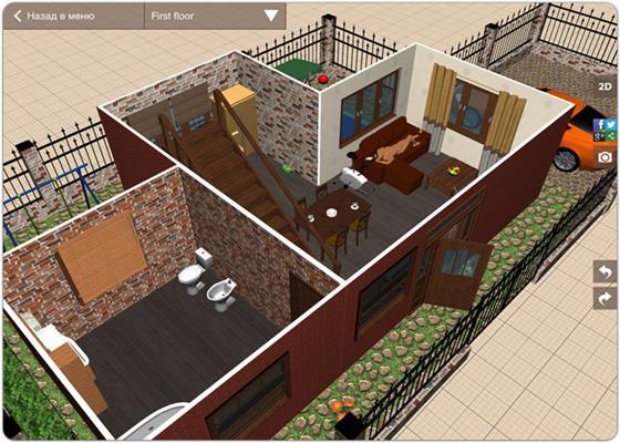 Скриншот программы planner 5d