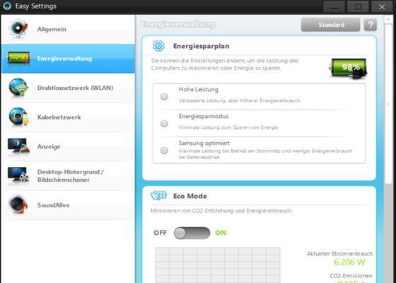 Скриншот программы easy settings