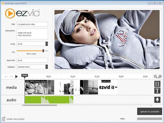 Скриншот программы ezvid