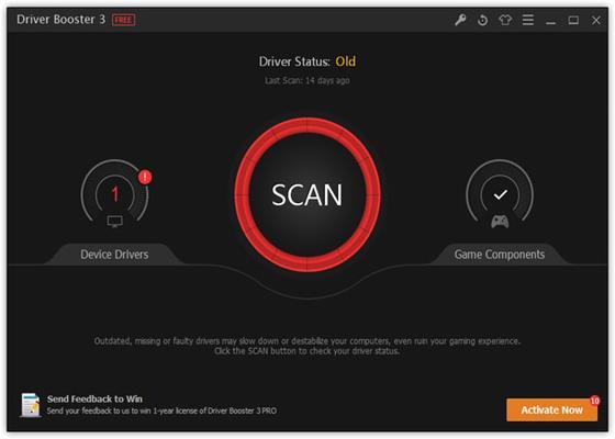 Скриншот программы driver booster