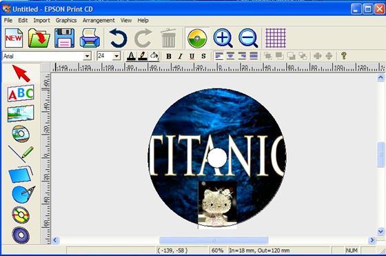 Скриншот программы epson print cd