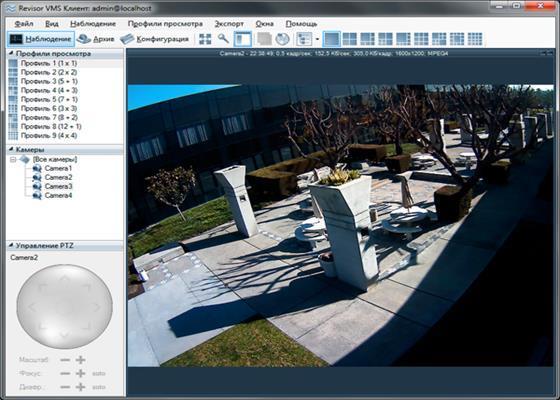 Скриншот программы revisor vms