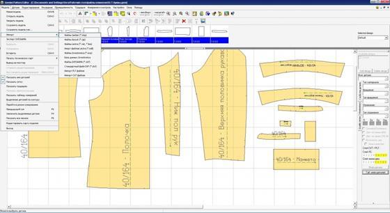 Скриншот программы gemini
