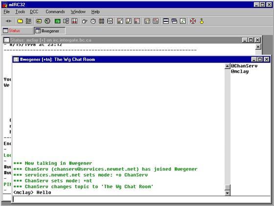 Скриншот программы mirc