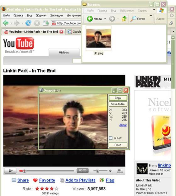 Скриншот программы snapashot