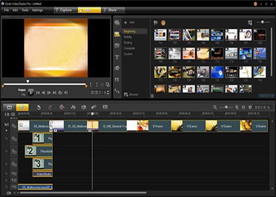 Скриншот программы corel videostudio pro x5