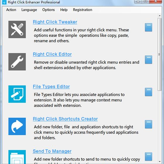 Скриншот программы right click enhancer