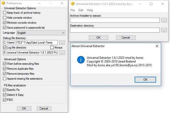 Скриншот программы universal extractor