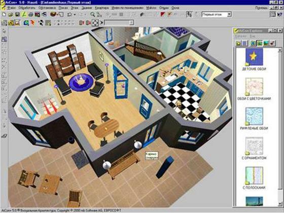 Скриншот программы arcon eleco