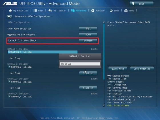 Скриншот программы asus update