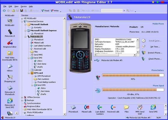Скриншот программы mobiledit