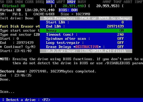 Скриншот программы mhdd