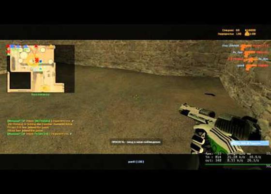 Скриншот программы fixpinger