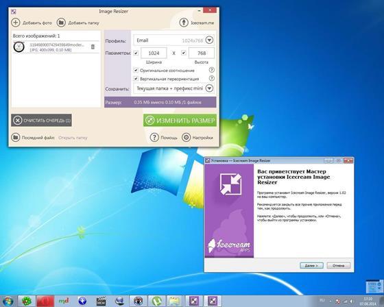 Скриншот программы icecream image resizer